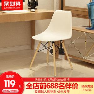 亿家达 家用<span class=H>电脑椅</span>子 实木椅子休闲椅餐椅人体工学 职员椅办公椅