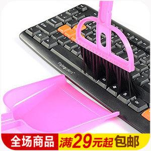 创意居家办公室<span class=H>迷你</span>桌面清洁刷 <span class=H>电脑</span>键盘清洁刷 小扫把簸箕套装