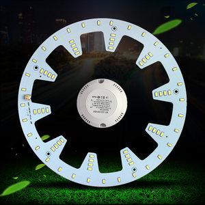 led吸顶灯灯芯 长条改造灯板灯珠贴片节能灯泡24W36w超亮圆形灯盘