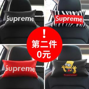 潮牌汽车supreme头枕一对个性创意车内座椅靠枕抱枕车载内饰<span class=H>用品</span>