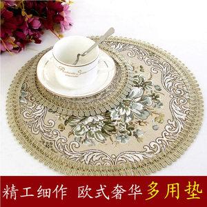 欧式盘垫杯子垫 布艺奢华西餐垫 隔热垫6个包邮  碗垫