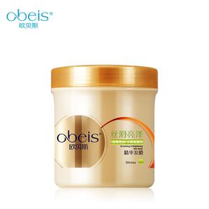 欧贝斯丝滑亮泽精华发膜营养护发素修复头发干枯烫染焗油膏免蒸女