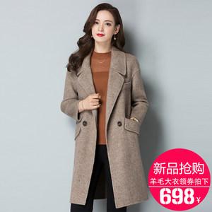 中长款双面羊绒<span class=H>大衣</span>秋冬季新品人字纹修身显瘦韩版羊毛呢子外套女