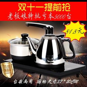 自动上水电热烧水壶茶道电磁炉不锈钢电<span class=H>茶炉</span>茶艺炉泡茶喝茶具套装