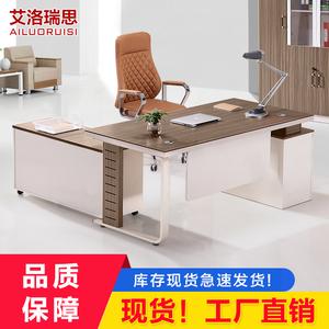 办公家具老板桌经理桌简约现代大班台单人主管桌广州财务<span class=H>办公桌</span>椅