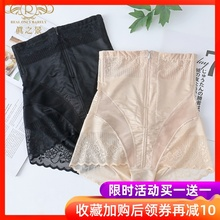 Bodybuilding pants high waist postpartum abdominal underwear women summer ultra-thin plastic beauty waist fat-burning buttocks abdominal pants