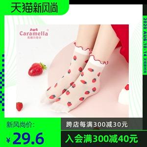 CARAMELLA袜子女ins潮流春夏薄款日系水果可爱丝袜网红长袜子