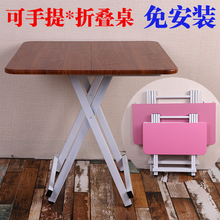Folding Table Portable Multifunctional Dormitory Learning Table Setting, Shopping Table, Small Household Table, 2 Persons and 4 Persons Table