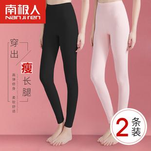 南極人黑色秋褲女保暖褲女士純棉莫代爾薄款內穿冬季學生緊身線褲