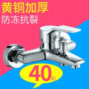 浴缸水龙头浴室淋浴开关全铜简易喷头<span class=H>花洒</span>套装三联水阀混水阀冷热