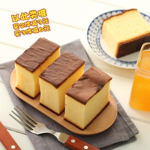 包邮日本进口西式<span class=H>糕点</span>丸东长崎蛋糕松软蜂蜜奶油蛋糕营养早餐260g