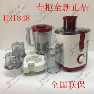Philips/<span class=H>飞利浦</span> HR1848 <span class=H>榨汁机</span>家用多功能四合一果汁机料理机搅拌