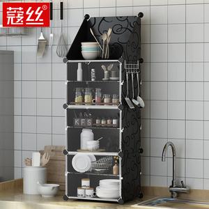 家用碗柜经济型简易组装储物<span class=H>柜子</span>厨房剩菜柜小型多功能放碗置物柜