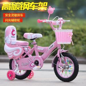 <span class=H>玩具</span>车儿童<span class=H>自行车</span>了3岁两轮车二轮车18寸中童12寸女学生小孩子16