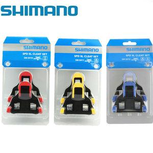 盒装行货SHIMANO锁片公路锁片SM-SH10/SH11/SH12 公路自行车锁片