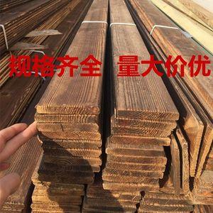 种植<span class=H>实木</span>条旅游区木板片尺寸<span class=H>户外</span>地板松木板支架箱花池四季木桥围