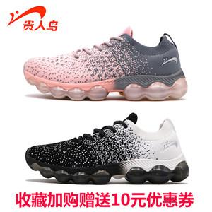 贵人鸟春夏季情侣款男女鞋跑鞋全掌气垫<span class=H>运动鞋</span>泡泡鞋P83201P83202