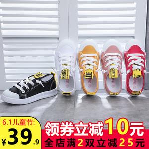 儿童<span class=H>帆布鞋</span>一脚蹬春夏季透气韩版男童2019新款女童小学生白色板鞋