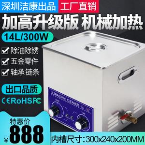 大容量汽车摩托修配超声波清洗机五金机电轴承螺丝<span class=H>零配件</span>清洁设备