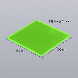 萤光绿半透明亚克力<span class=H>板</span>材有机玻璃可任意切割广告制作丝印折弯pmma