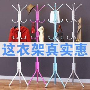 落地卧室简易<span class=H>衣架</span>家用简约衣服的挂架单杆式组装经济型粉色
