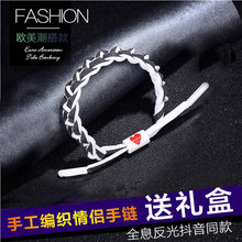 Reflective couple Bracelet A pair of tremble bracelets with the same style of knitting hand rope, shoelaces, discoloured bracelets for boys and girls