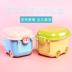 零食大礼包生日满月周岁回礼盒幼儿园可爱卡通儿童塑料玩具收纳箱