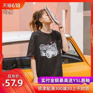 黑色<span class=H>t恤</span>女卡通图案印花2019新款韩版宽松时尚显瘦上衣体恤短袖ins