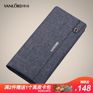 VANLORD钱包长款时尚票夹多卡位男士韩版青年牛仔布<span class=H>男包</span>手包手拿