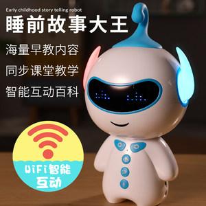 陪伴幼儿语音机器人学习儿童故事机<span class=H>播放器</span>小学生早教机0-1-3岁音