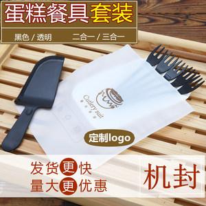 蛋糕餐具套装一次性餐盘刀叉盘 盘叉 生日盘子刀叉碟组合纸盘高档