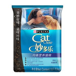 <span class=H>妙多乐</span>成<span class=H>猫粮</span>猫咪主粮10kg猫饲料美国普瑞纳产室内美毛20斤包邮