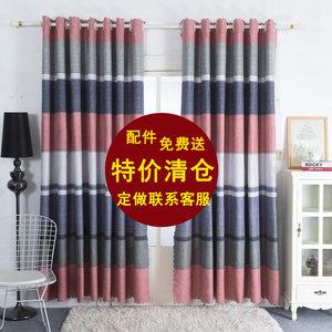 <span class=H>窗帘</span>半帘短帘成品加厚防晒简约现代客厅卧室半遮光定做特价包邮