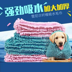 宠物速干吸水毛巾大号专用浴巾猫咪狗狗用品
