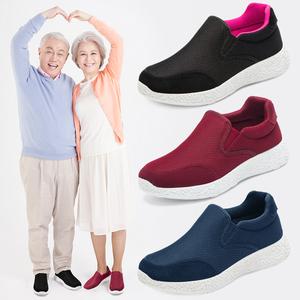 中老年健步鞋爸爸妈妈鞋休闲老人鞋男女透气防滑运动鞋春季一脚蹬