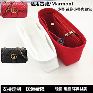 定制gucc Marmont内胆包整理包包中包化妆包收纳归类包中包女