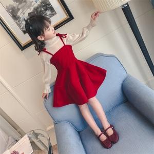 女童春装2018新款套装韩版洋气女大童儿<span class=H>童装</span>时尚两件套裙夏装潮衣