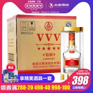 宜宾五粮液股份vvv五星级精制3v52度500ml*6整箱装国产浓香型白酒