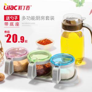 紫丁香 调料盒玻璃 调味罐套装厨房用品