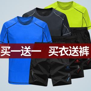 运动套装男跑步夏季速干短袖<span class=H>运动服</span>装休闲宽松衣服学生短裤篮球裤