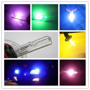 HID<span class=H>氙气灯</span>泡H1H3H7H11 汽车改装雾<span class=H>灯泡</span>蓝色黄粉红绿紫光35W55W