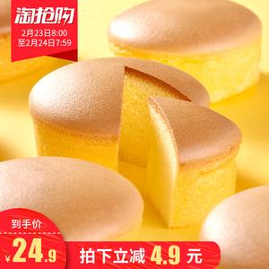 贝夫圆份纯蛋糕 整箱600克休闲零食大圆满营养早餐面包 手工蛋糕
