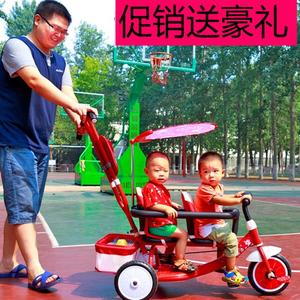 双胞胎儿童三轮车轻便婴儿手推车双人车 1-5岁大小宝宝双座脚踏车