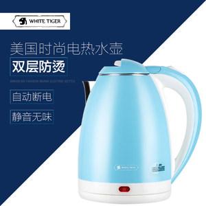 威泰戈 电热水壶304不锈钢自动断电热水壶出口品质