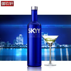 进口洋酒 蓝天<span class=H>伏特加</span>深蓝<span class=H>伏特加</span>原味skyy vodka<span class=H>伏特加</span>鸡尾酒基酒