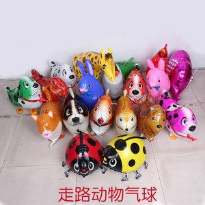 <span class=H>铝膜</span>卡通动物宠物散步<span class=H>气球</span>走路<span class=H>气球</span>宝宝儿童玩具生日派对布置装饰