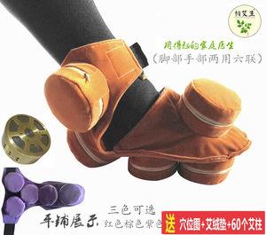 无烟脚部手部六联纯铜艾灸<span class=H>盒</span> 艾灸脚部脚后跟脚底脚腕足部艾灸鞋