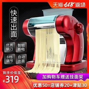 拜杰压面机家用电动全自动新款多功能小型手擀面商用饺子皮面条机