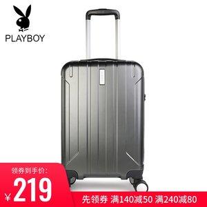 花花公子旅行箱<span class=H>拉杆箱</span>学生密码箱男女箱20寸24寸28寸行李箱子