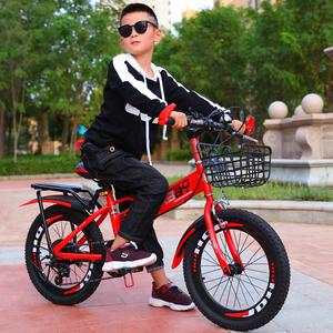 儿童<span class=H>自行车</span>7-8-9-10-11-12岁男孩20寸大童小孩学生山地车脚踏单车